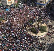 تظاهرة ضد قانون الضمان الاجتماعي في رام الله