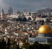 الالكسو تحذر من تمادي الاحتلال في الاعتداء على القدس