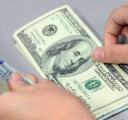 اسعار صرف الدولار مقابل الشيقل