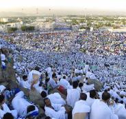 وزارة الاوقاف تعلن أسماء حجاج الضفة ضمن الزيادة التي منحتها السعودية