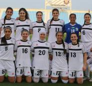 منتخب فلسطين النسوي