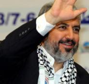 خالد مشعل ورئاسة السلطة الفلسطينية