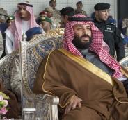 محمد بن سلمان والسعودية
