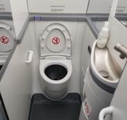 اسعار المراحيض في تركيا