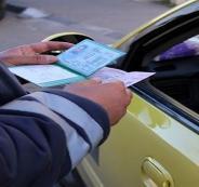 رخصة السياقة في فلسطين