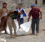 قتلى في اليمن