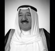 عباس وامير الكويت
