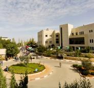 ترتيب جامعة بيرزيت على المستوى العربي