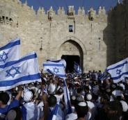 الاحتفال بضم القدس