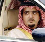 مقتل الامير عبد العزيز بن فهد