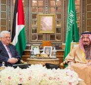 السعودية وعباس