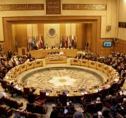 الجامعة العربية تدين اقرار قانون القومية