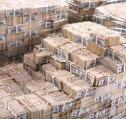 العثور على 10 ملايين دولار اسفل مبنى جامعة الموصل