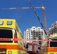 مصرع عامل من الخليل في تل ابيب