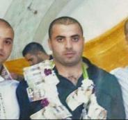مقتل الشاب بهاء عرار