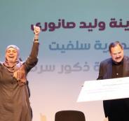 زينة صانوري تفوز بلقب أفضل معلمة في فلسطين للعام 2018