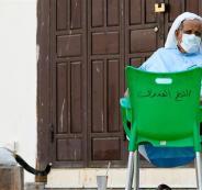 العالم العربي وفيروس كورونا