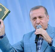 اردوغان والاقتصاد التركي