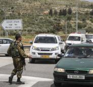 افتتاح شارع يفصل بين الاسرائيليين والفلسطينيين