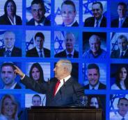 نتنياهو وحكم اسرائيل