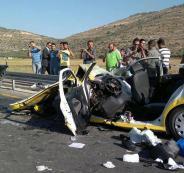 مصرع مواطنين بحوادث سير
