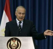 أبو الغيط: نقل سفارة البارغواي للقدس سيؤثر على علاقاتها سلبا مع الدول العربية