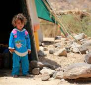 اعادة اعمار اليمن