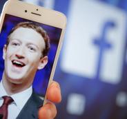 ارباح فيسبوك