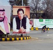 بن سلمان ورئيس الوزراء الباكستاني