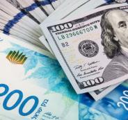 أسعار صرف العملات: الدولار والدينار يحافظان على انخفاضهما