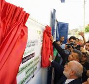 مشاريع قطرية في غزة