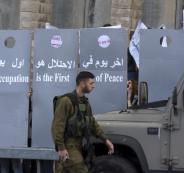 تسهيلات اسرائيلية للفلسطينيين