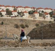 مصادرة اراضي الفلسطينيين في بيت لحم