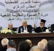 اجتماعات المجلس المركزي