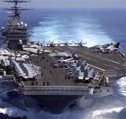 حاملة الطائرات الأميركية