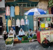 مؤشر الغلاء في فلسطين