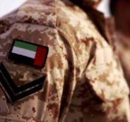 مقتل جنود اماراتيين في اليمن