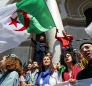 تظاهرة في الجزائر
