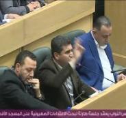 نائب اردني والمسجد الأقصى