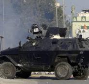 ضبط اسلحة ايرانية في البحرين