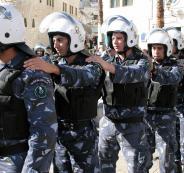 كليات الشرطة الفلسطينية