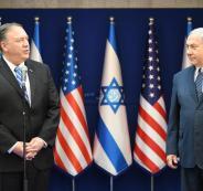 وزير الخارجية الامريكي واسرائيل