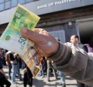 أزمة المقاصة والحكومة الفلسطينية