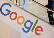 متجر غوغل الالكتروني