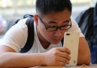 الصين وهاتف آيفون