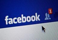 فيسبوك يواجه غرامة