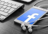الموسيقى عبر فيسبوك