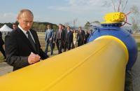 روسيا تحتل أكبر احتياطي من الغاز الطبيعي في العالم