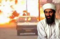 ألمانيا ترفض طرد حارس بن لادن من أراضيها وتمنحه راتباً شهرياً