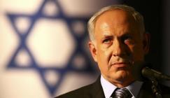 نتنياهو يهاجم نواب العرب في الكنيست ويصفهم بالعار ويتغزل بنائب ترامب: إنه الصديق الحميم لإسرائيل